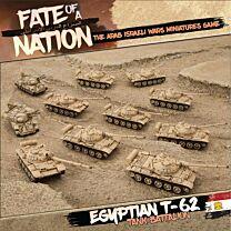 T-62 Tank Battalion Army Box